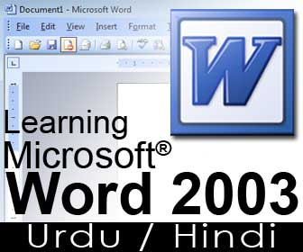 Microsoft Office Word 2003 Free Training in Urdu / Hindi